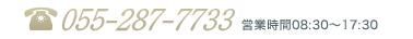 鈴木宝飾 -SuzukiJewely CO.,Ltd official website-