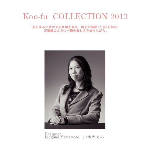 Koo-fu-COLLECTION-2013_2