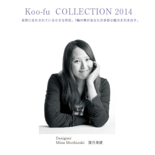 Koo-fu-COLLECTION-2014_2