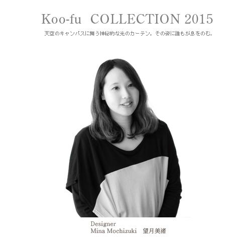 Koo_fu2015_3